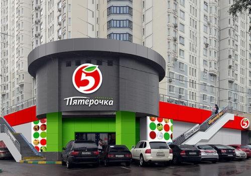 Режим работы магазина Пятерочка