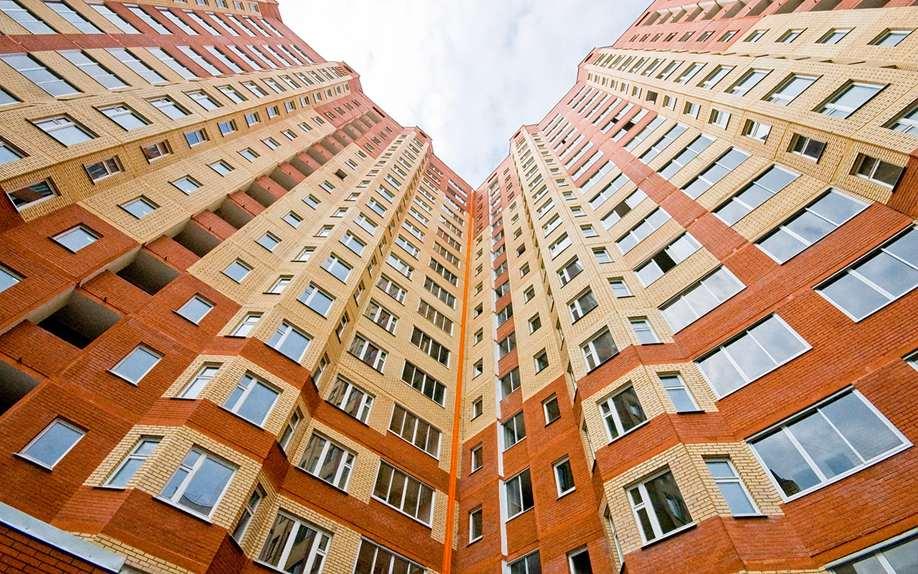Прогноз цен на недвижимость на 2020 год