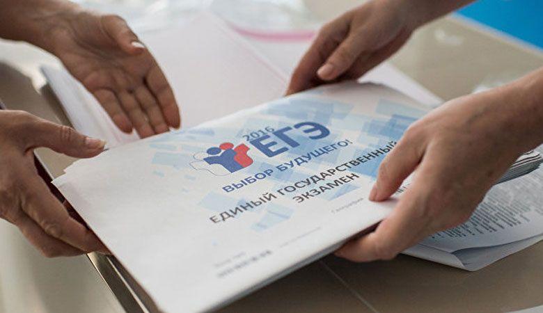 Нововведения в ЕГЭ в 2021 году
