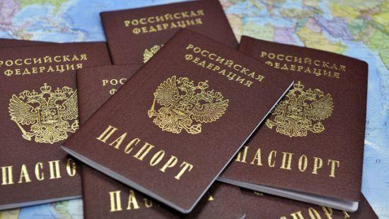 Как получить паспорт гражданина РФ в 2021 году